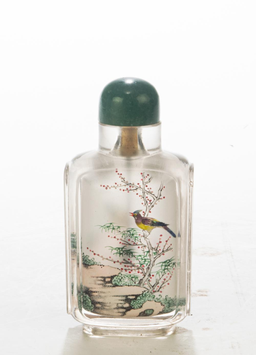 Lot 659: CHINESE INSIDE-PAINTED GLASS SNUFF BOTTLE, 20TH CENTURY
