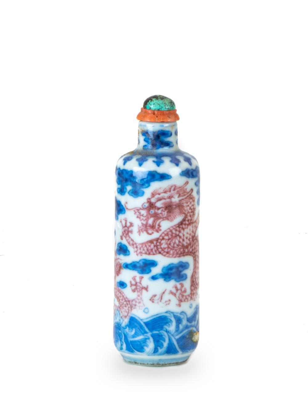 CHINESE BLUE & RED UNDERGLAZE SNUFF BOTTLE,18TH CENTURY