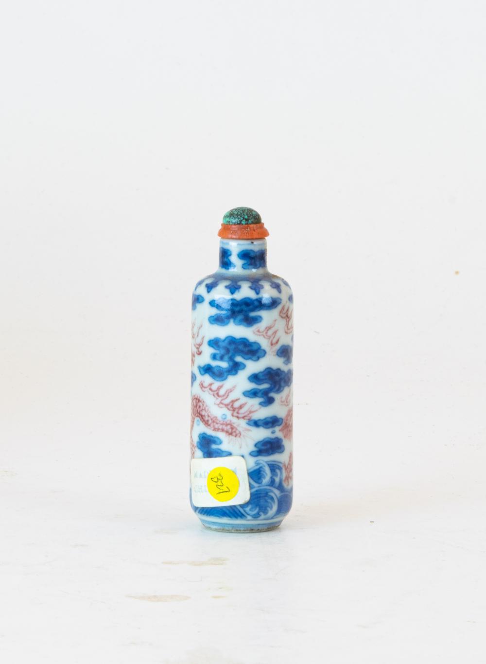 Lot 661: CHINESE BLUE & RED UNDERGLAZE SNUFF BOTTLE,18TH CENTURY