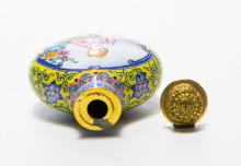 Lot 676: CHINESE CLOISONNE SNUFF BOTTLE, POSSIBLY QIANLONG