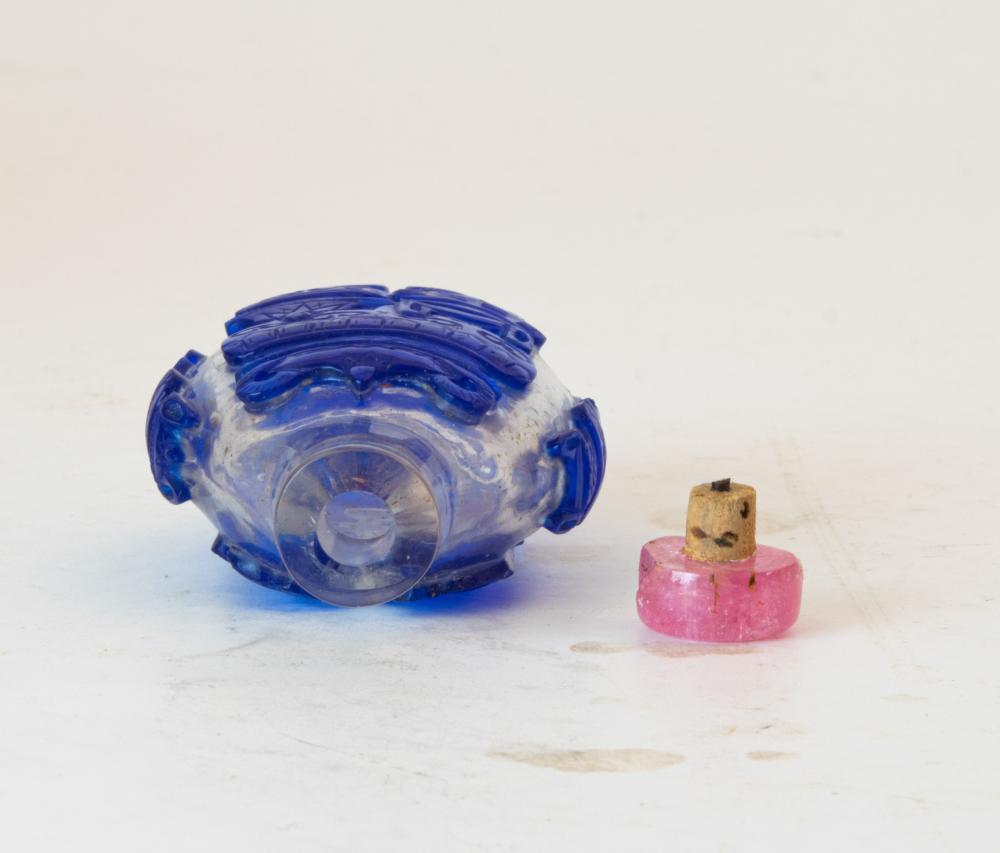 Lot 669: CHINESE BLUE PEKING GLASS SNUFF BOTTLE, 18TH CENTURY
