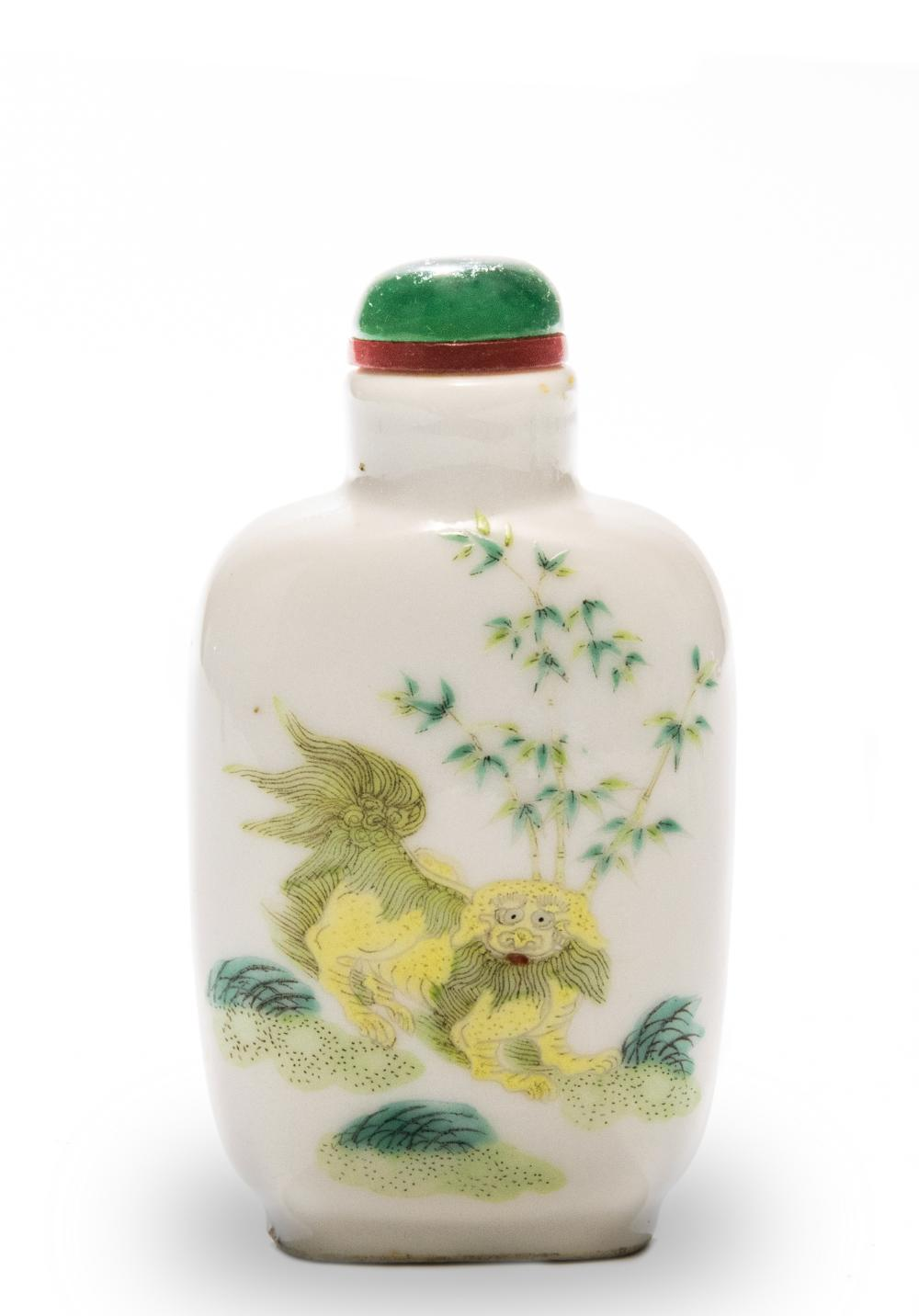 CHINESE FAMILLE ROSE SNUFF BOTTLE, 19TH CENTURY