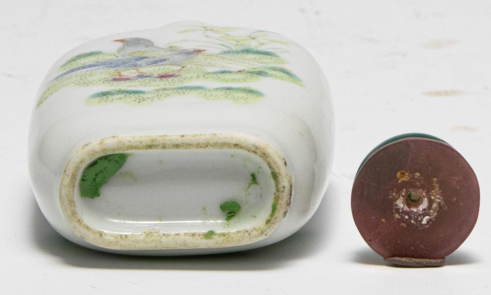 Lot 672: CHINESE FAMILLE ROSE SNUFF BOTTLE, 19TH CENTURY