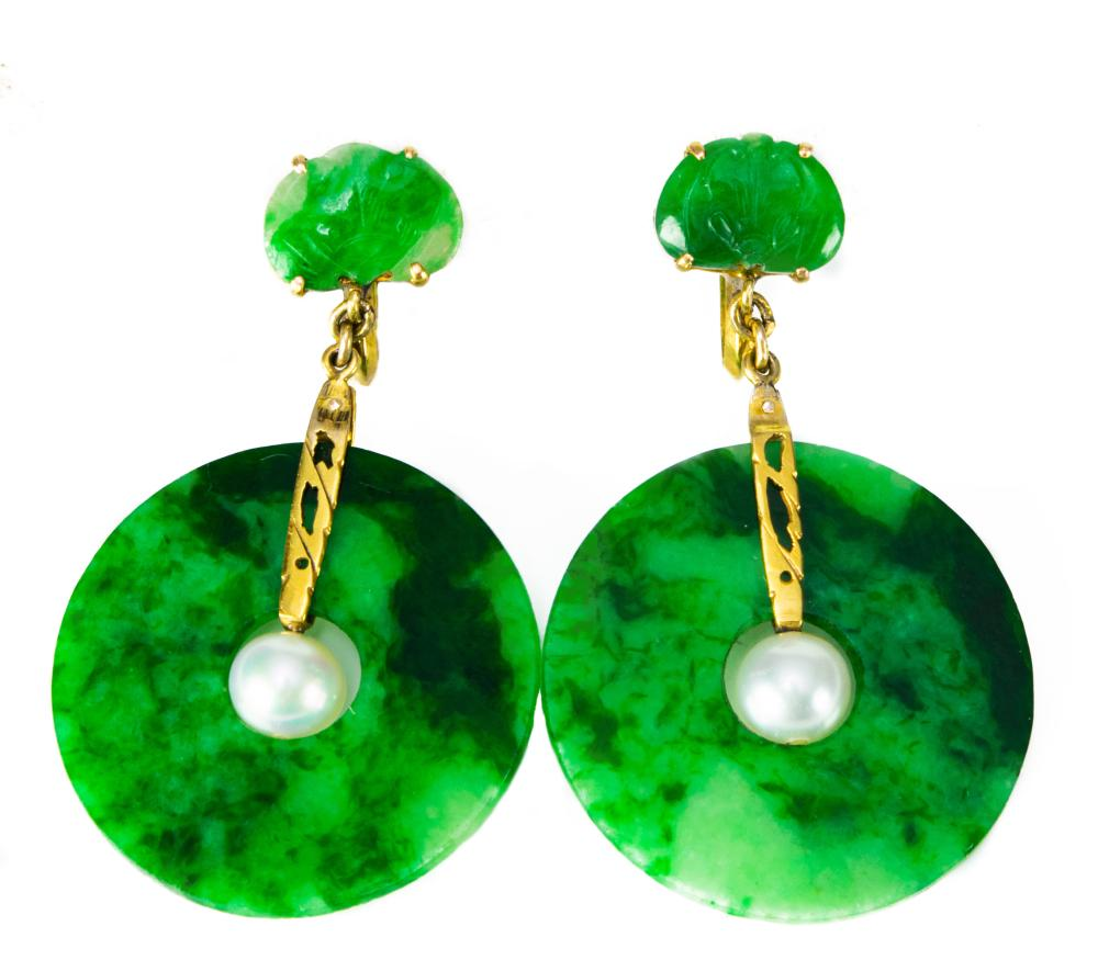 PAIR OF CHINESE JADEITE EARRINGS, LATE 19TH CENTURY