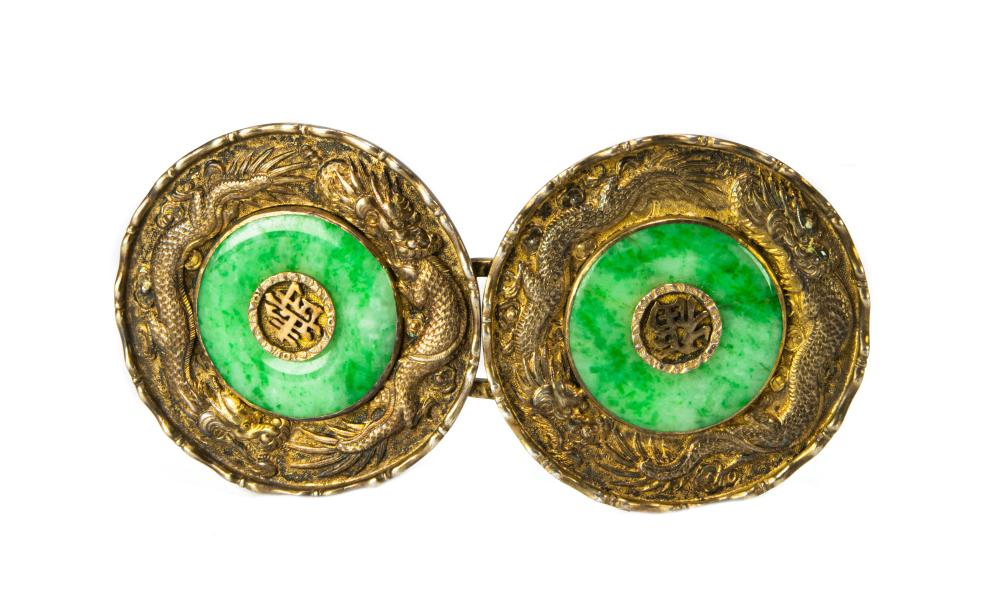 CHINESE GILT SILVER BUCKLE WITH JADEITE DISCS