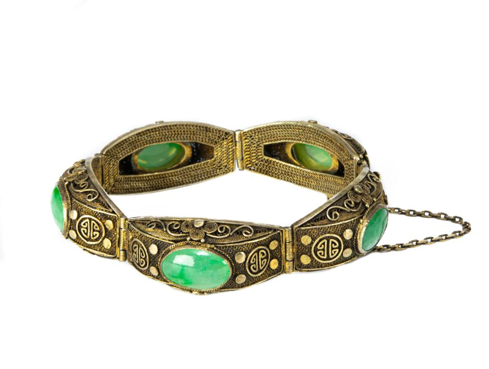 CHINESE GILT SILVER BRACELET WITH JADEITE INSETS