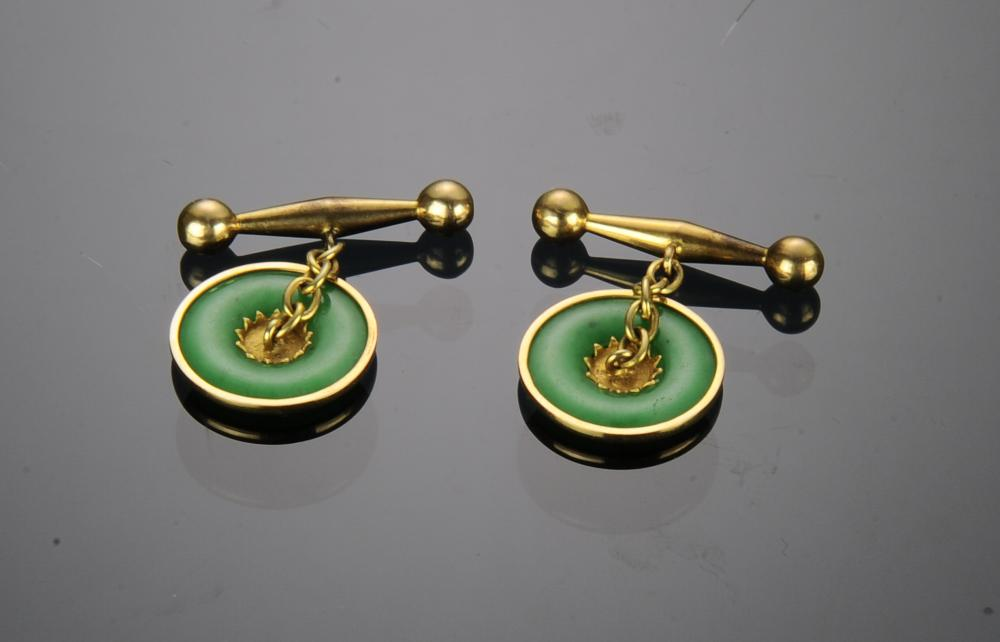 Lot 933: PAIR OF JADEITE BUTTONS, 19TH - EARLY 20TH CENTURY