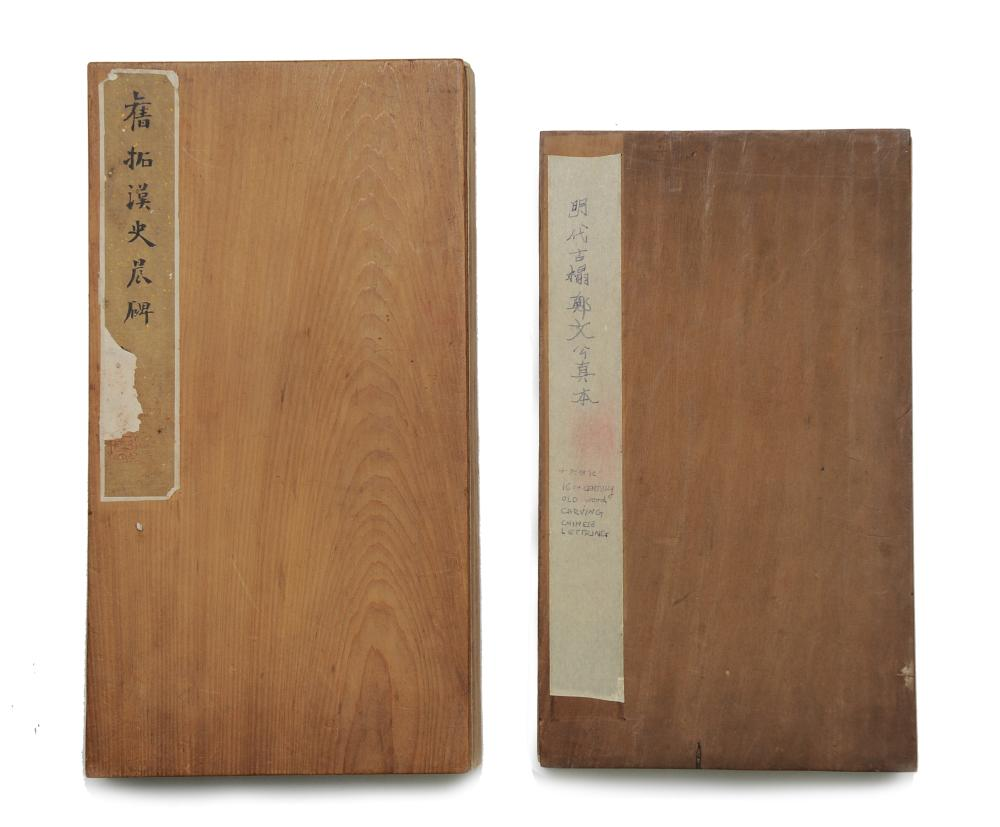 PAIR OF CHINESE RUBBING ALBUMS, 18TH - 19TH C.