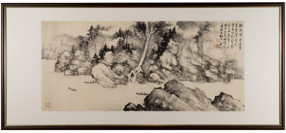 FRAMED CHINESE PAINTING BY LIN YUSHAN (1907-2004)