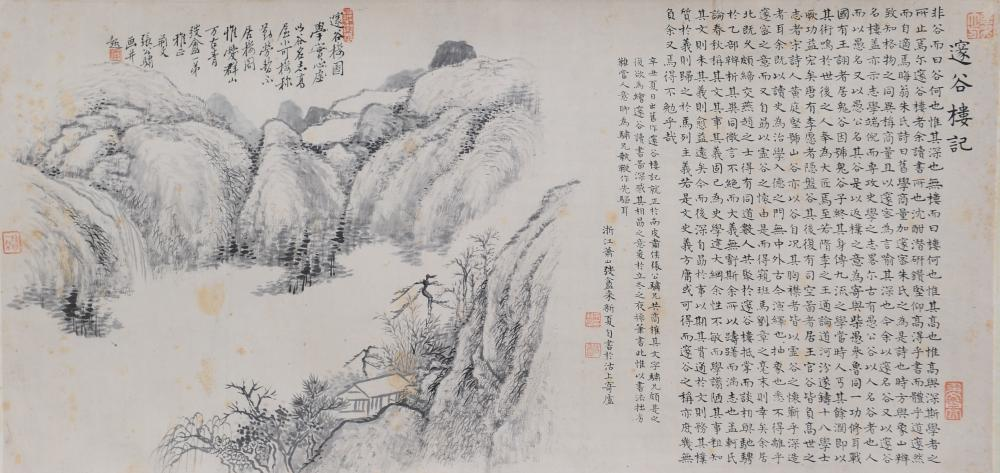 LANDSCAPE PAINTING W/ CALLIGRAPHY BY ZHANG GONGSHU