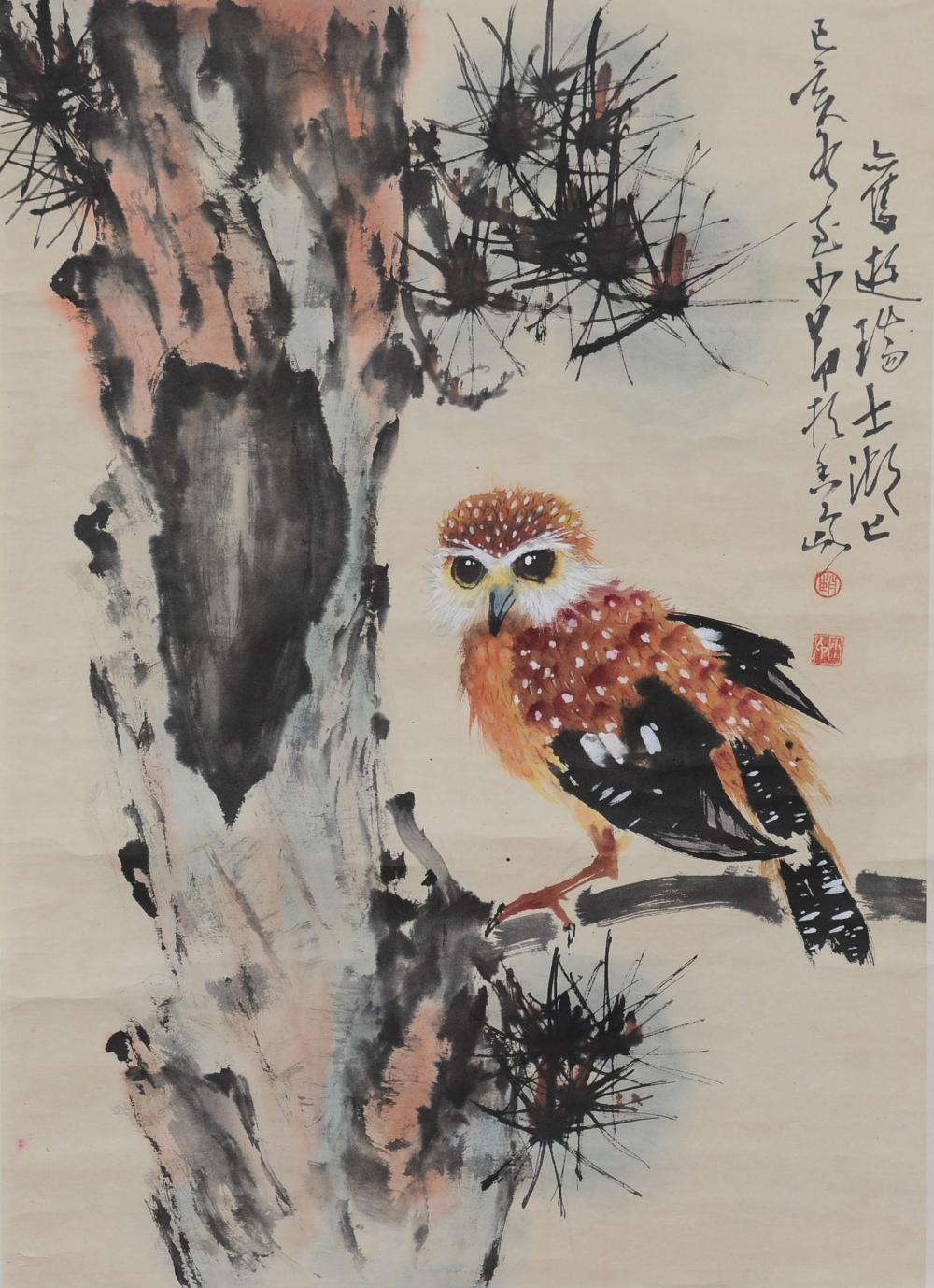 CHINESE PAINTING OF AN OWL BY ZHAO SHAOANG