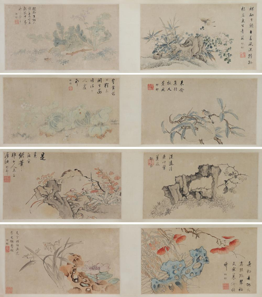 SET OF 8 CHINESE ALBUM PAINTINGS BY FANG HENGXIAN