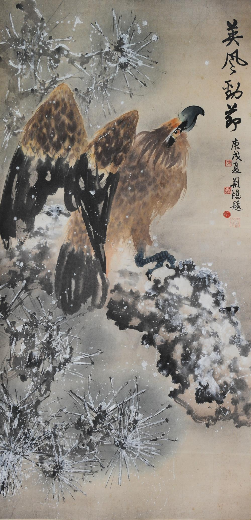 PAINTING OF EAGLE IN SNOWY PINE BY ZHAO SHAOANG