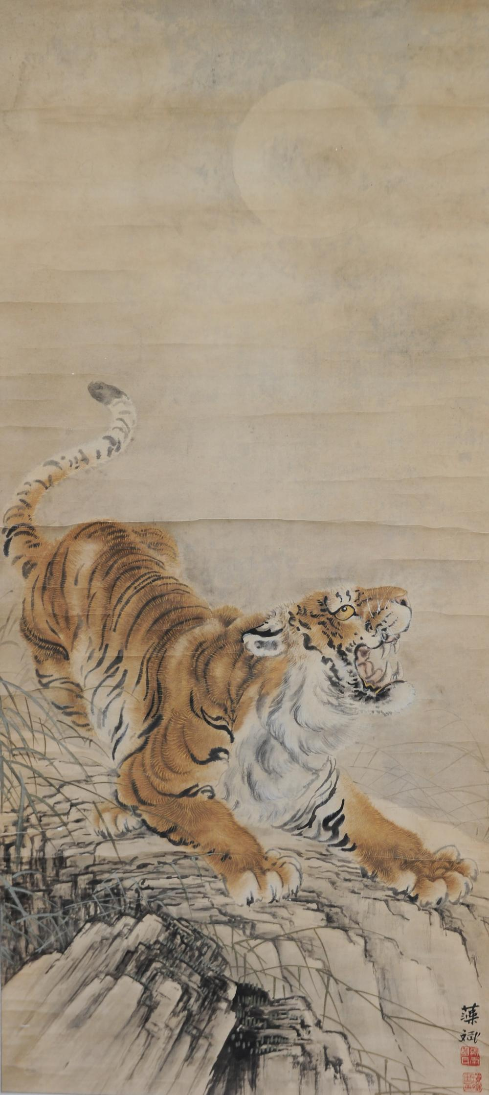 CHINESE PAINTING OF A TIGER BY WU ZHAOBING