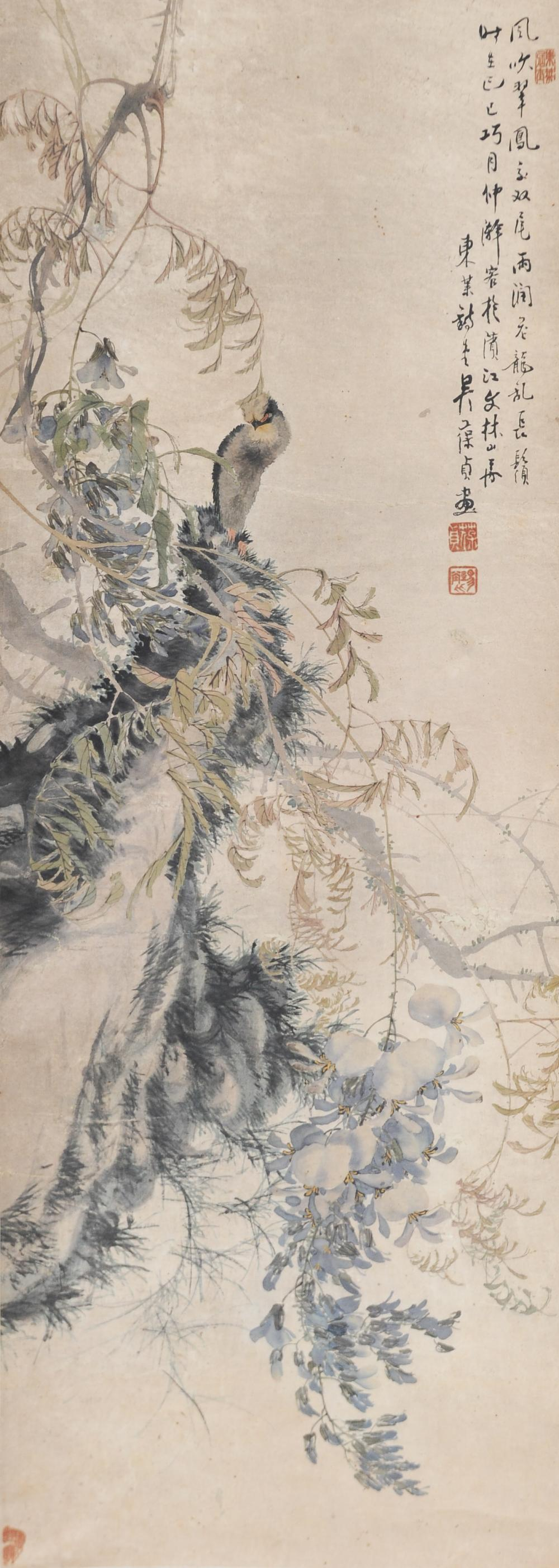 CHINESE PAINTING OF FLOWERS & BIRDS BY WU BAOZHENG