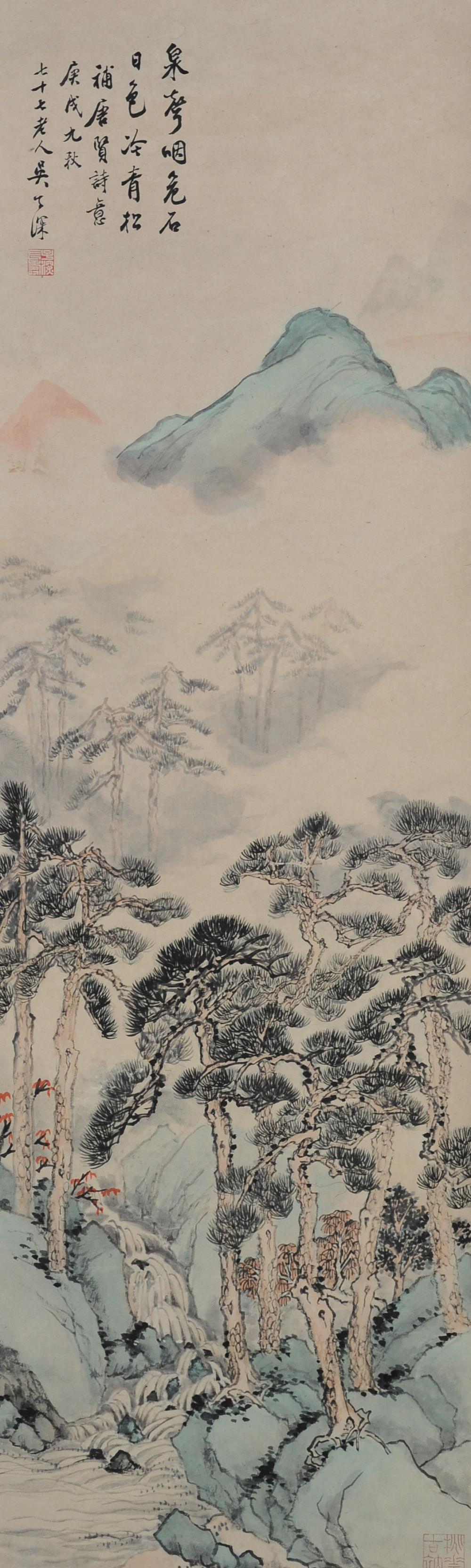CHINESE PAINTING OF PINES & CREEK BY WU ZISHENG