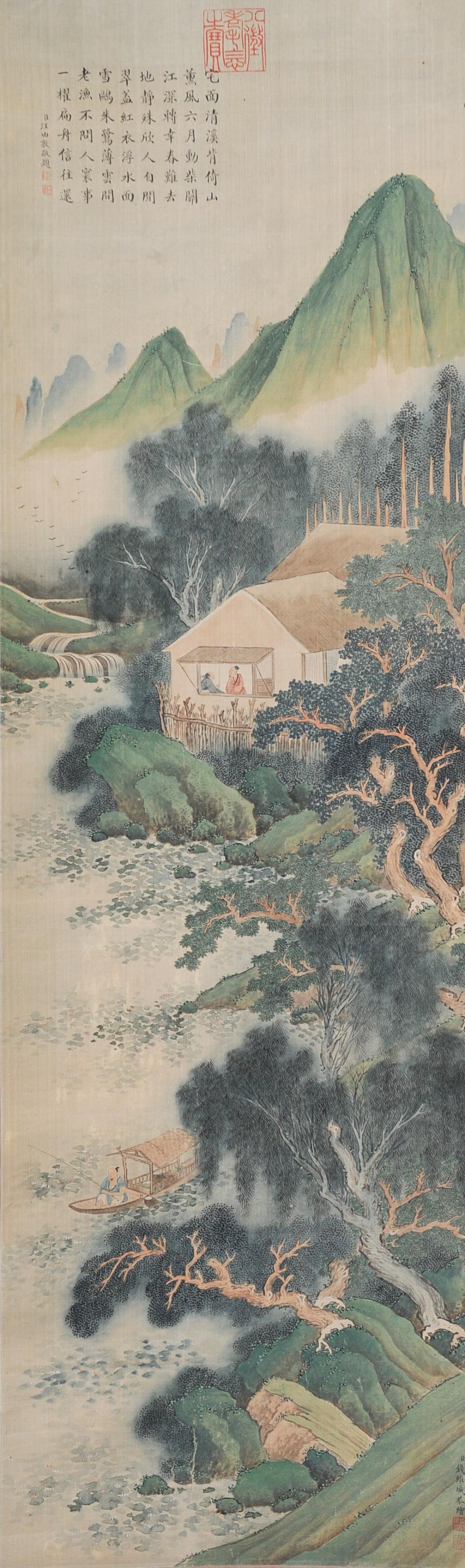 LANDSCAPE PAINTING ATTRIBUTED TO QIAN WEICHENG