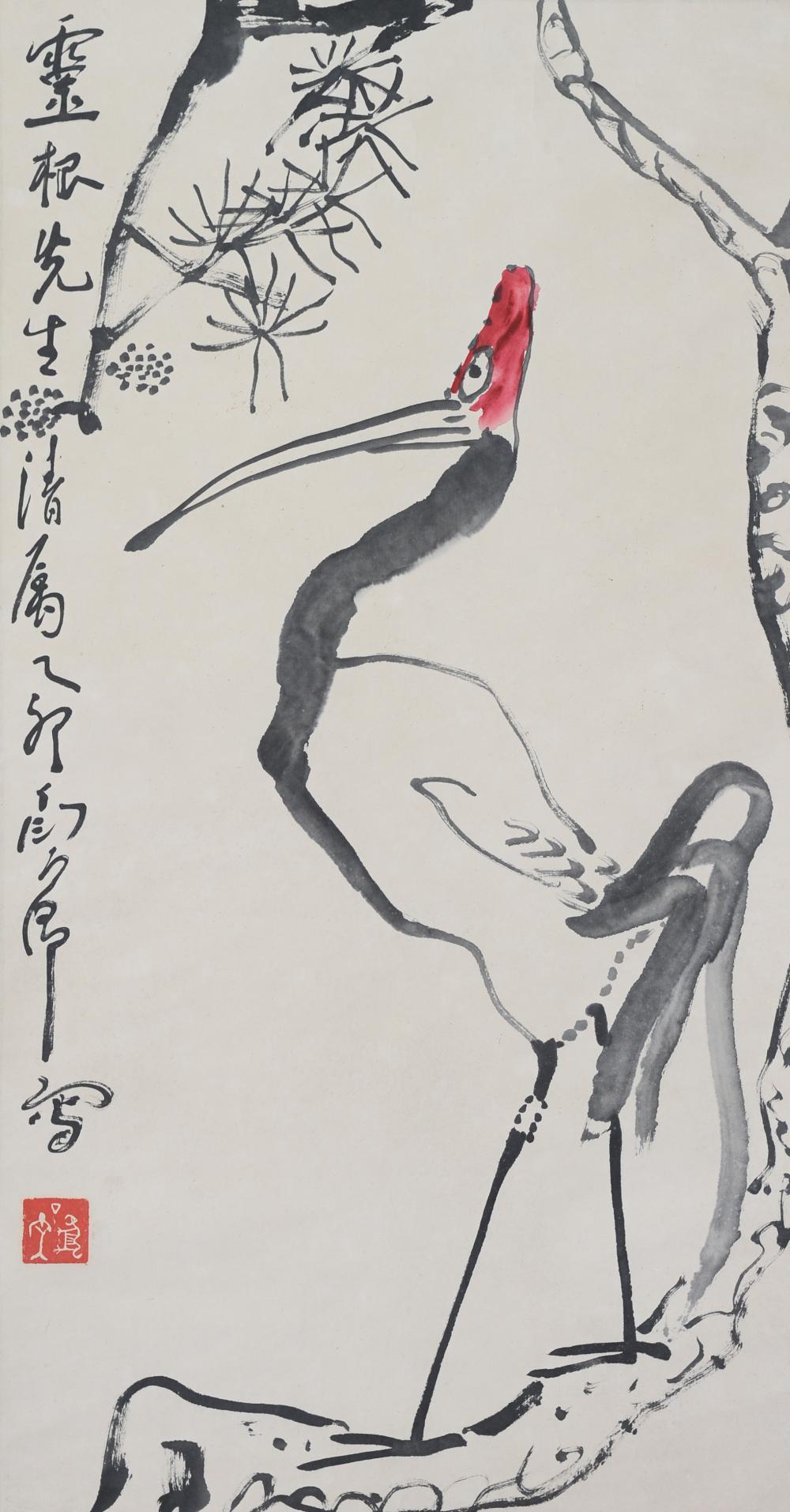 PAINTING OF CRANE, DING YANYONG (1902-1978)