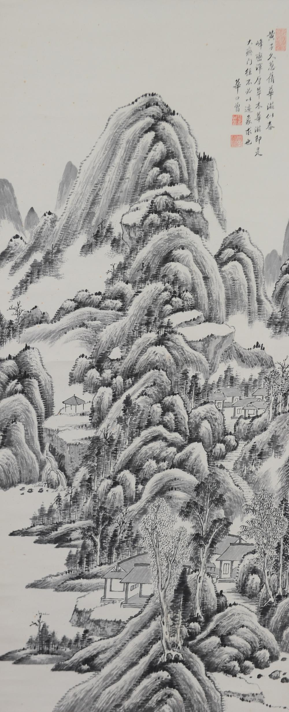 CHINESE LANDSCAPE PAINTING, HUA RI ZENG