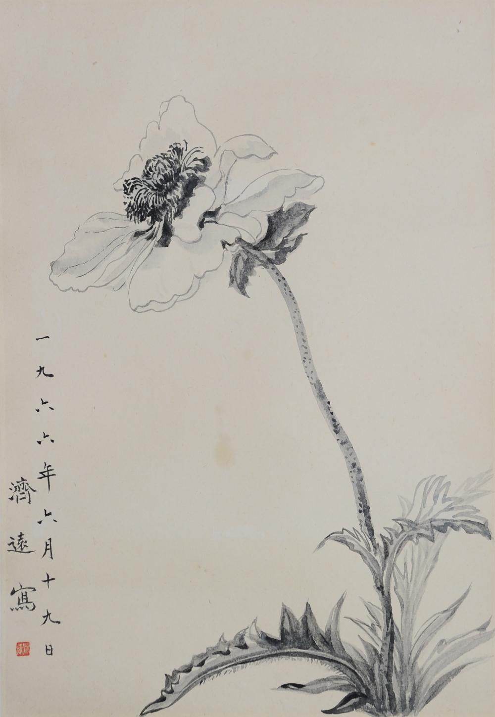 CHINESE PAINTING OF A POPPY BY WANG JIYUAN