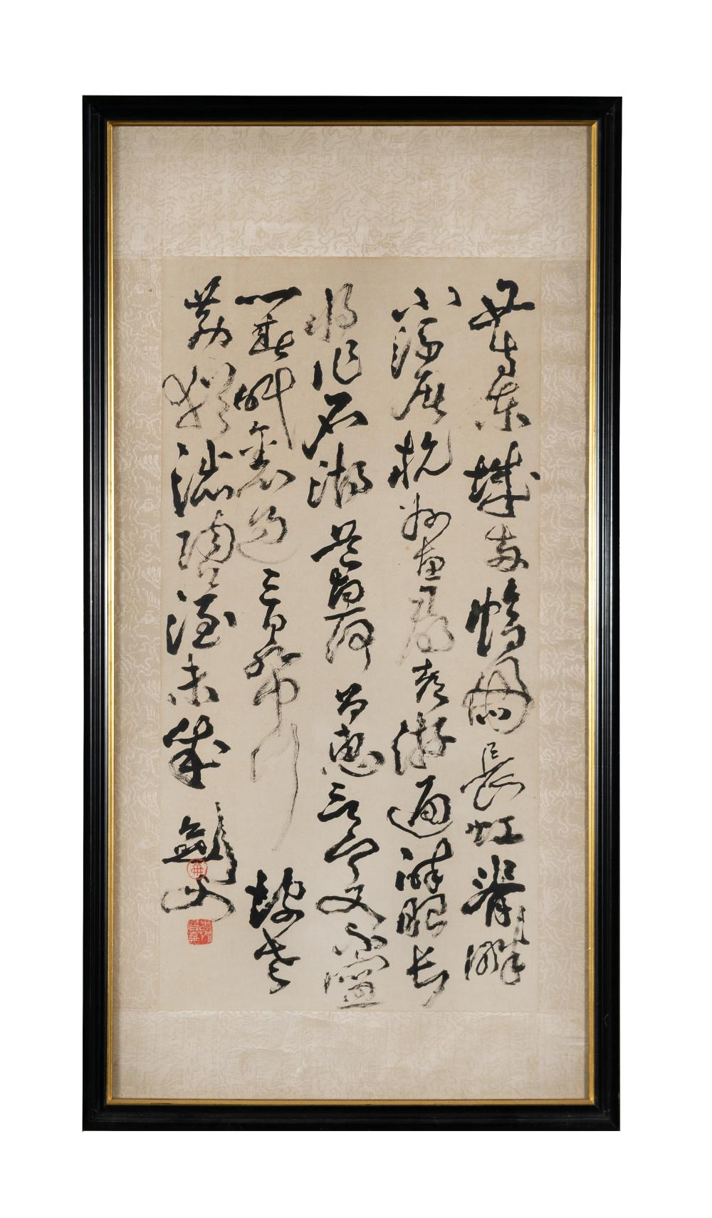 CHINESE CALLIGRAPHY IN A FRAME BY GAO JIANFU