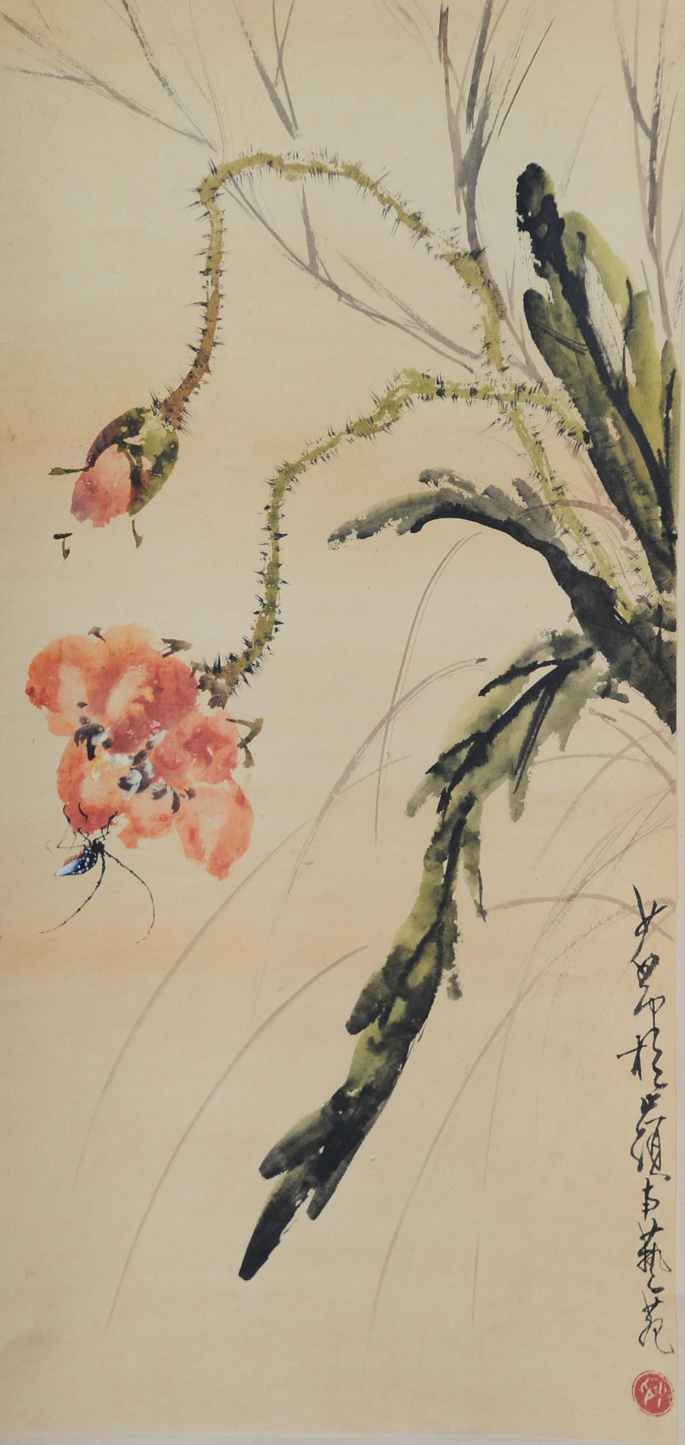 SCROLL PAINTING OF FLOWERS & INSECT, ZHAO SHAOANG