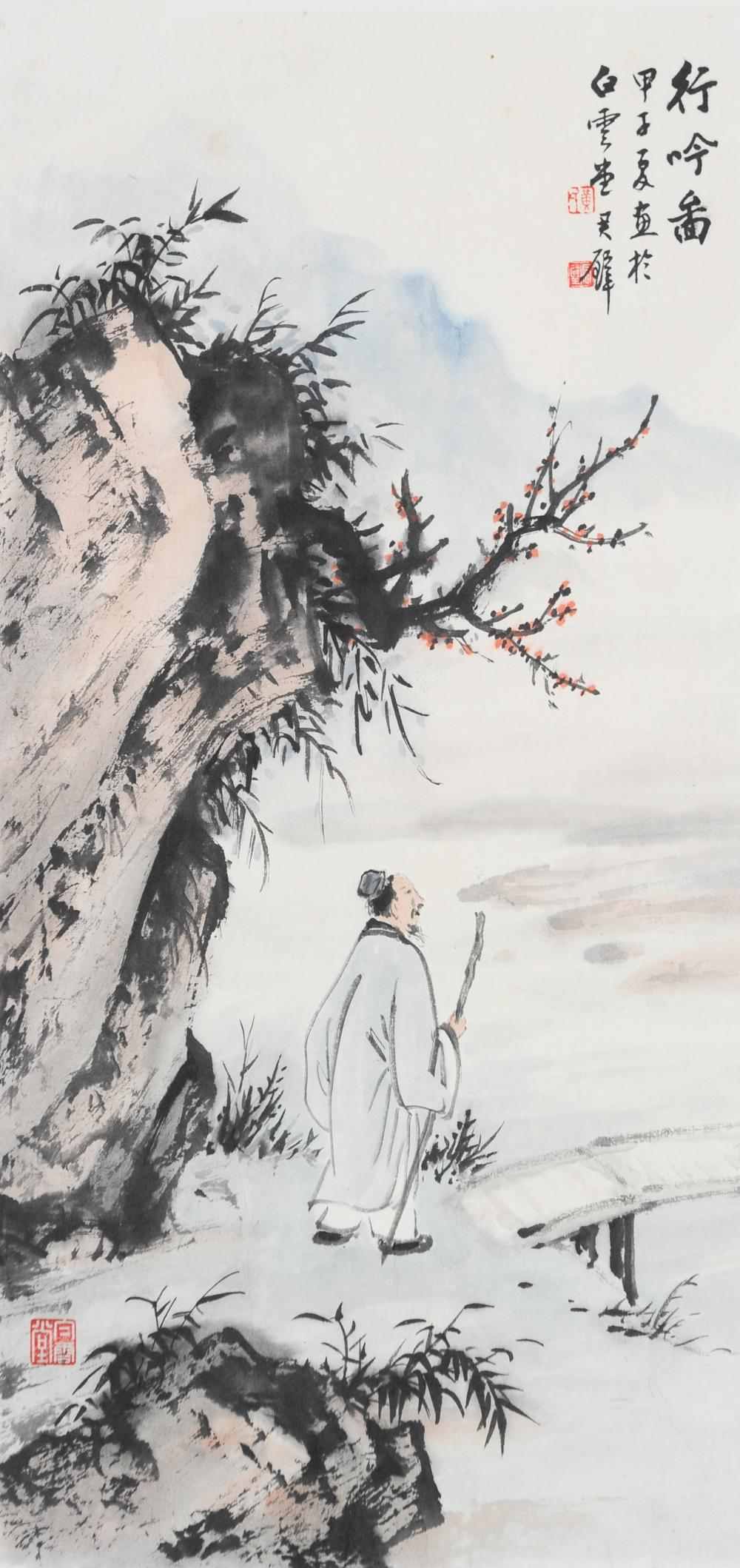 CHINESE PAINTING OF A SCHOLAR BY HUANG JUNBI