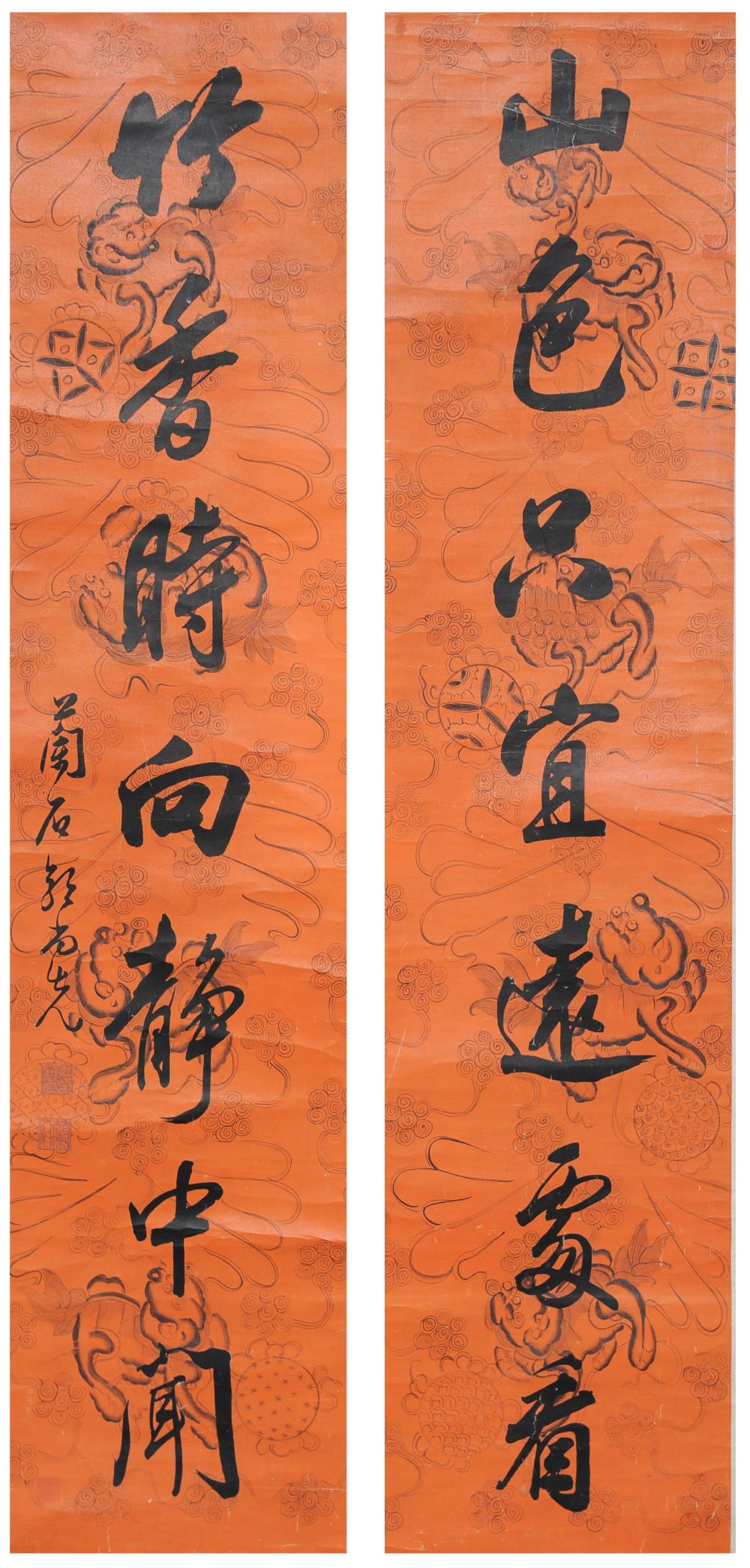 CALLIGRAPHY COUPLET BY GUO SHANGXIAN (1785-1832)