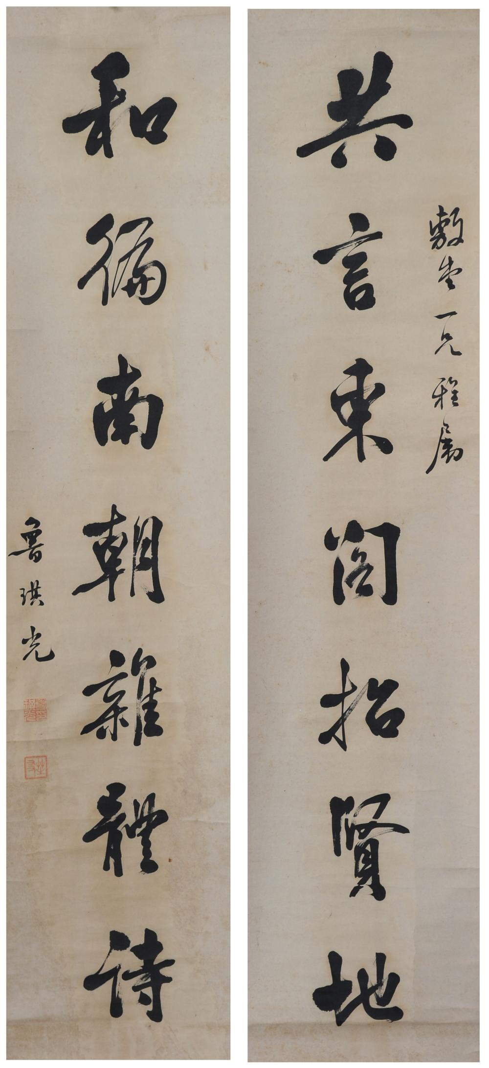 CHINESE CALLIGRAPHY COUPLET BY LU QIGUANG