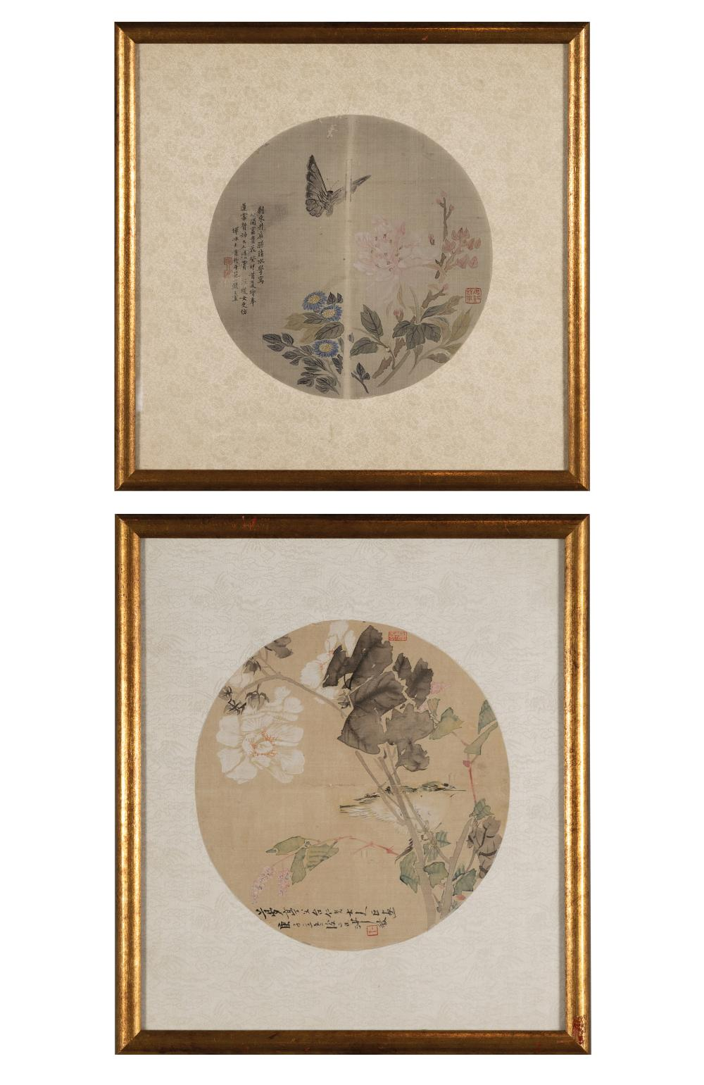 SET OF 2 CHINESE FAN PAINTINGS, QING DYNASTY