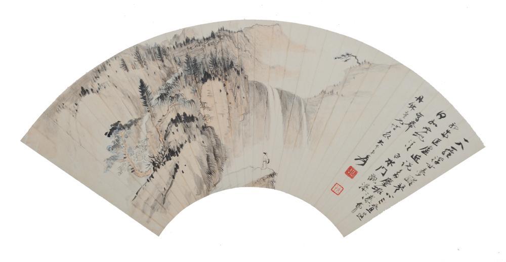 FAN LANDSCAPE PAINTING BY ZHANG DAQIAN