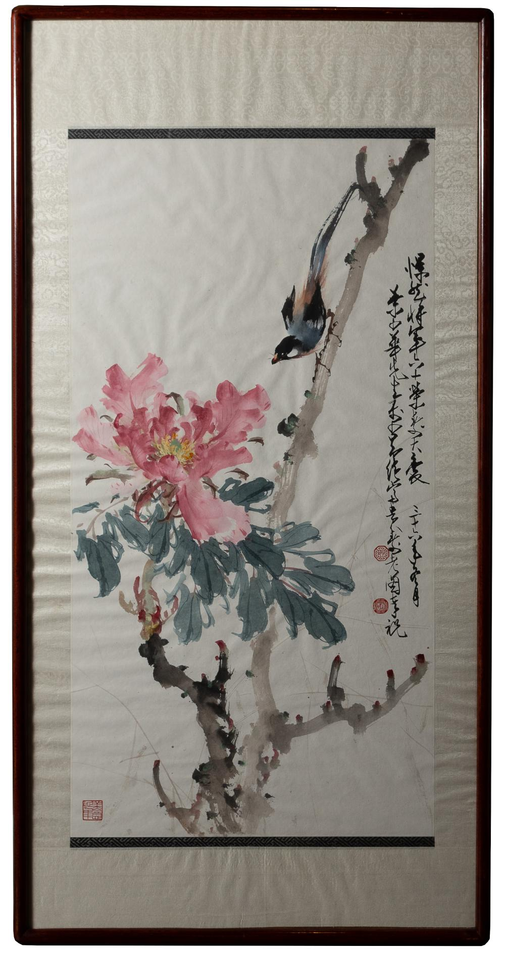 CHINESE PAINTING OF FLOWER & BIRD, ZHAO SHAOANG