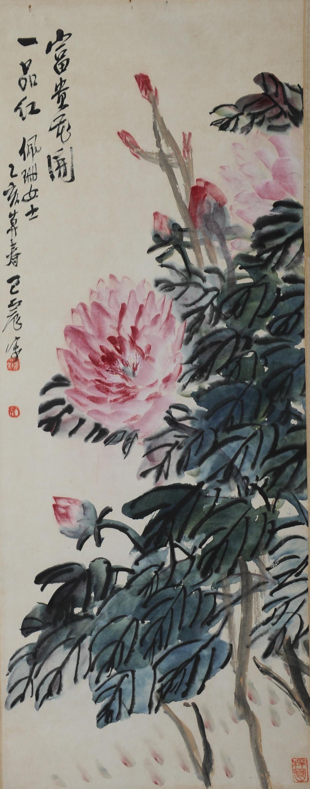 SCROLL PAINTING OF FLOWERS, WANG ZHENG (1867-1938)