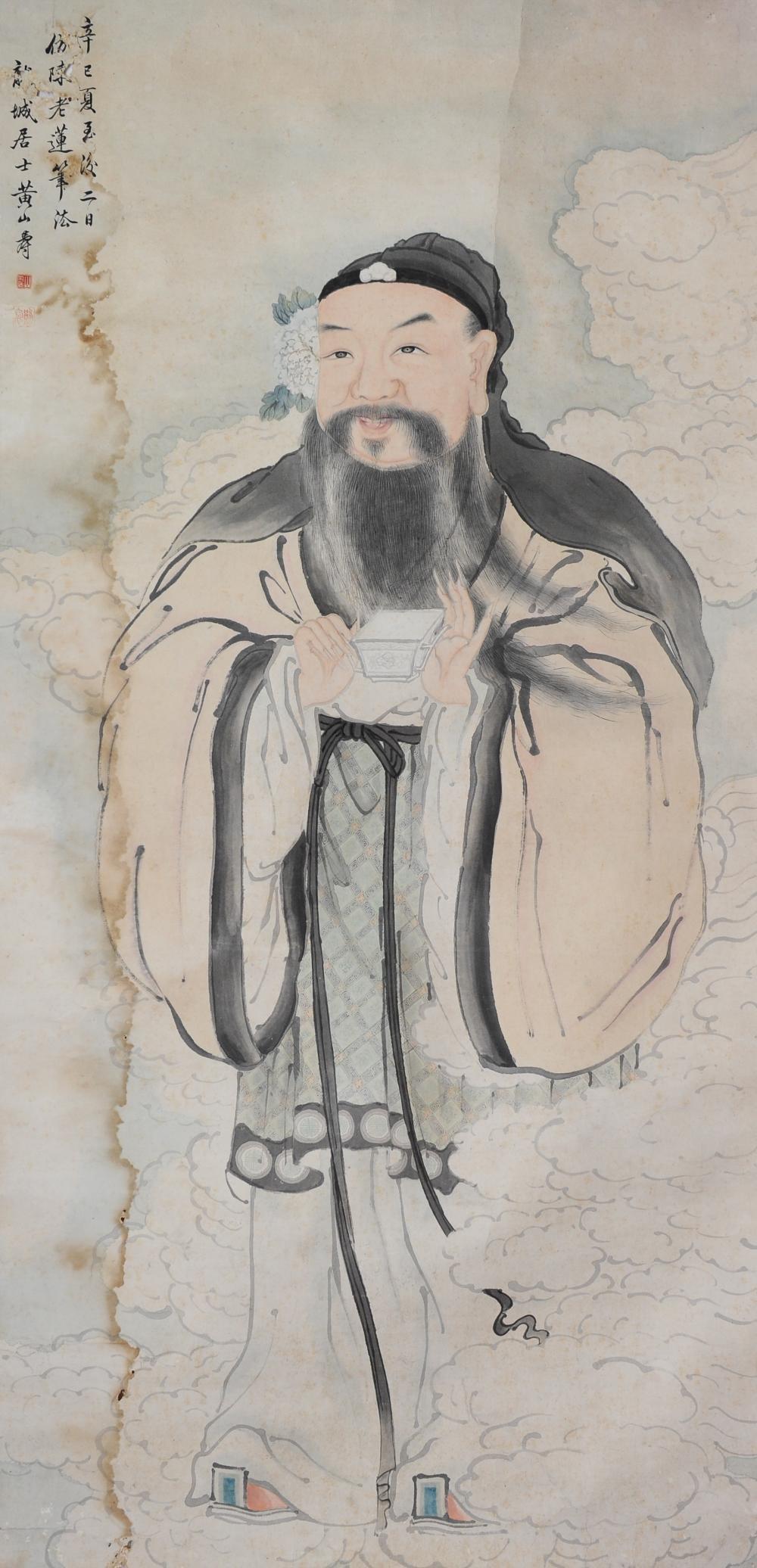 PAINTING OF A GOD AMONG CLOUDS, HUANG SHANSHOU