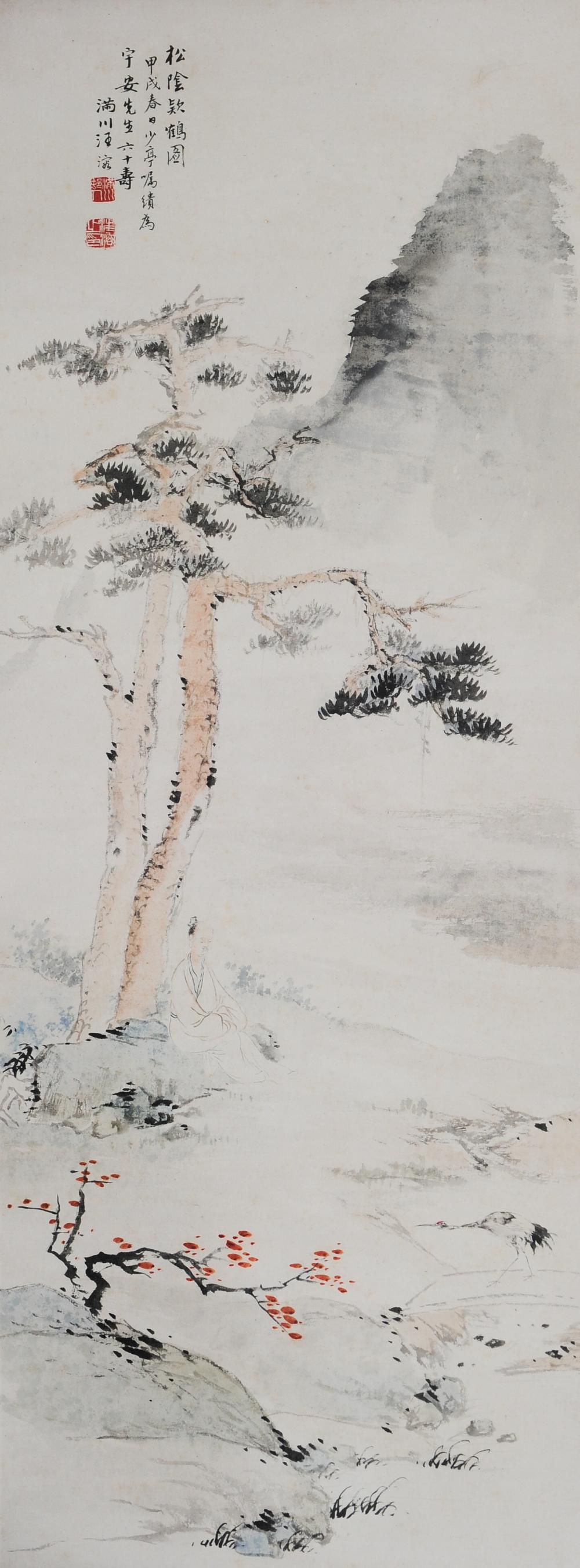 PAINTING OF A PINE TREE & CRANE BY WANG RONG