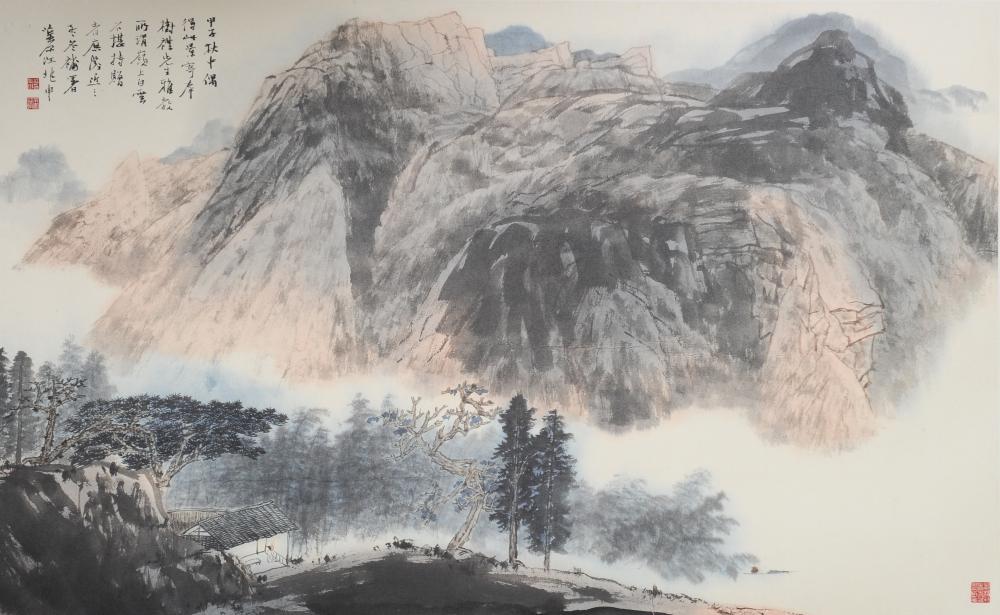 HORIZONTAL LANDSCAPE PAINTING BY JIANG ZHAOSHEN
