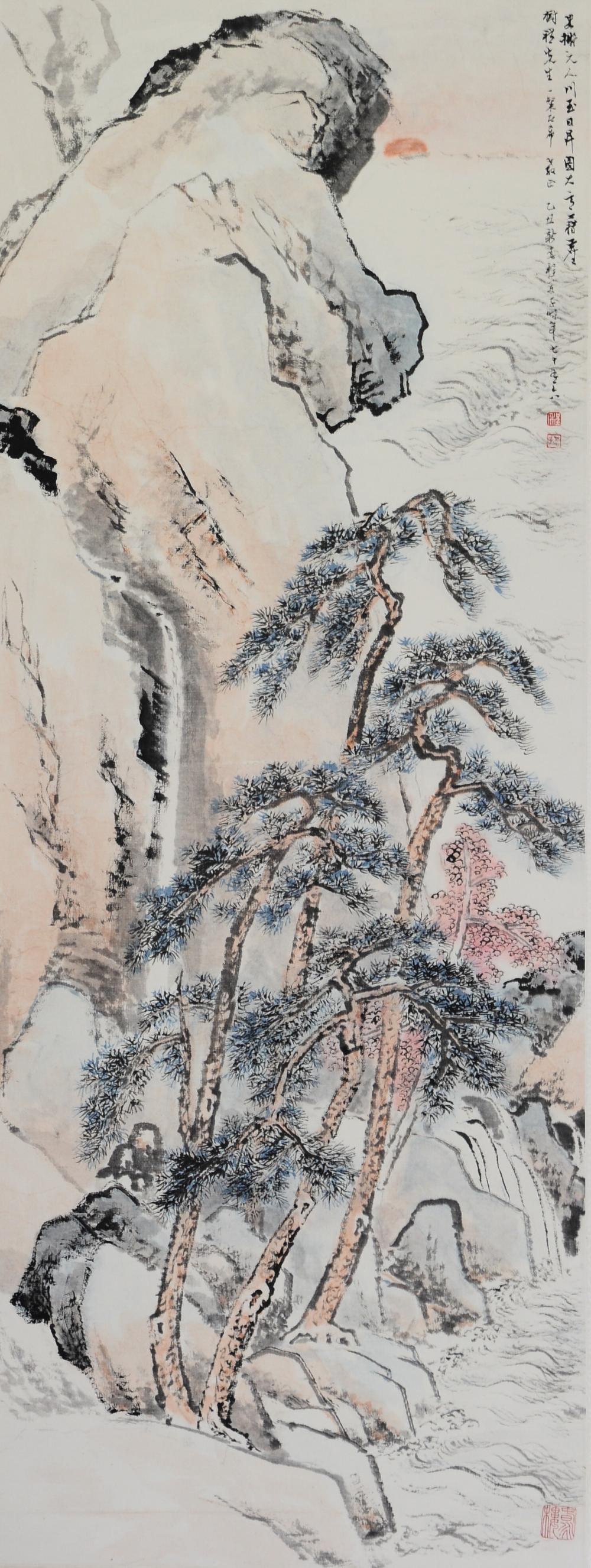LANDSCAPE PAINTING W/ PINE TREES BY CHENG JIEZI