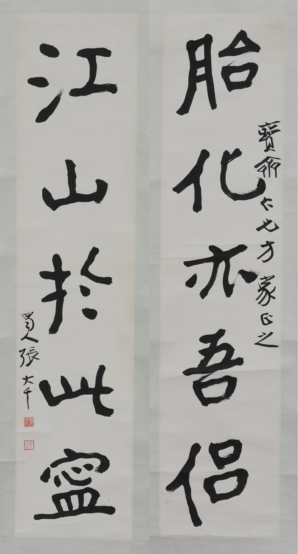 5-CHARACTER CALLIGRAPHY COUPLET, ZHANG DAQIAN