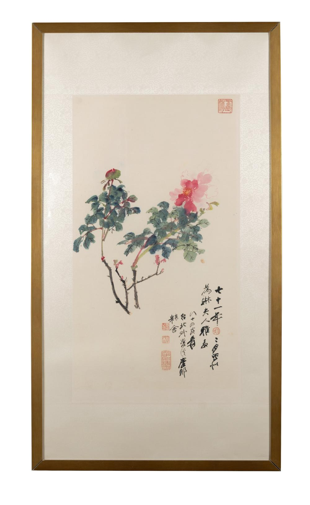 FLOWER PAINTING, ZHANG DAQIAN GIVEN TO WEILING