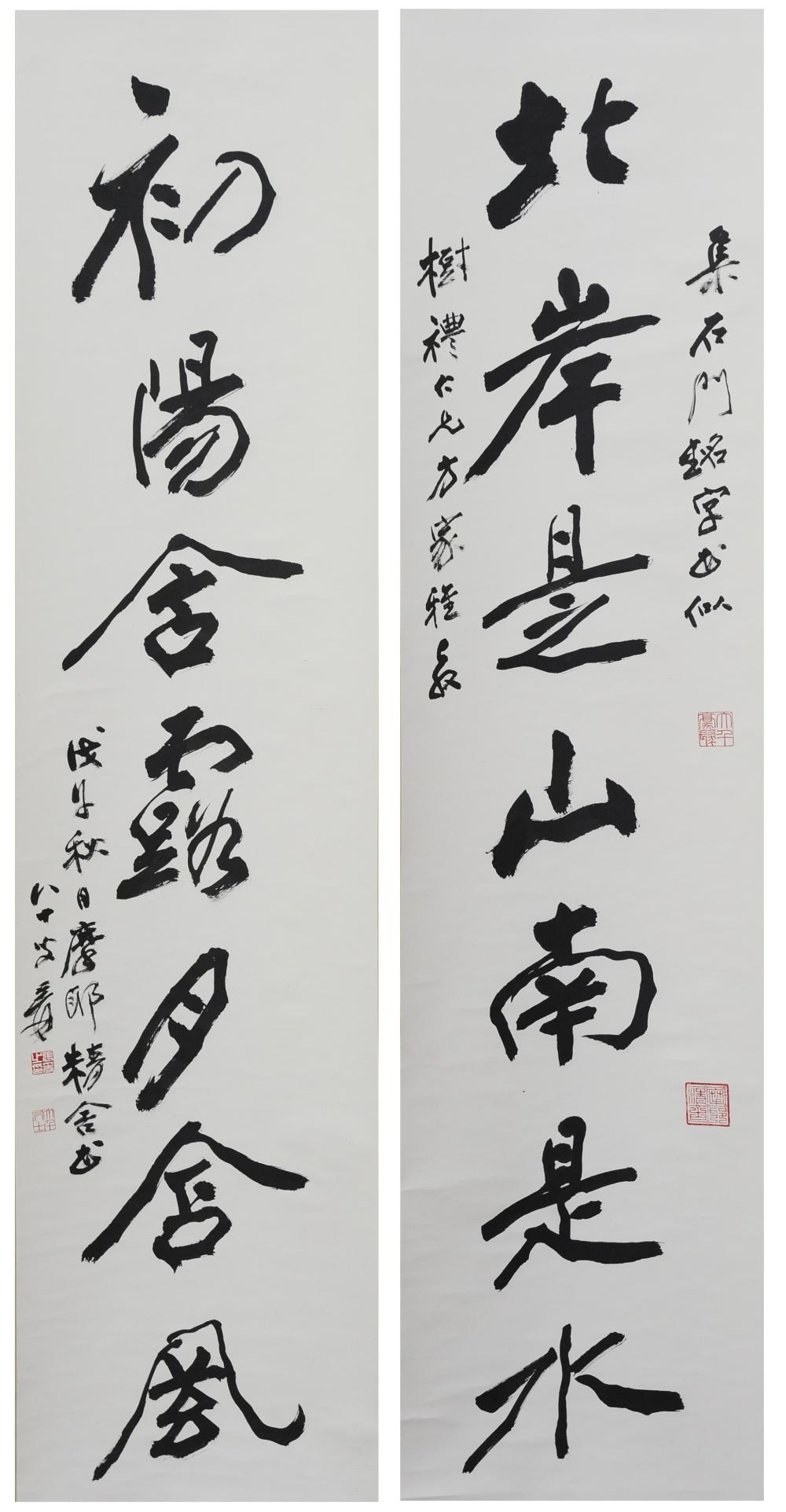 7-CHARACTER CALLIGRAPHY COUPLET, ZHANG DAQIAN