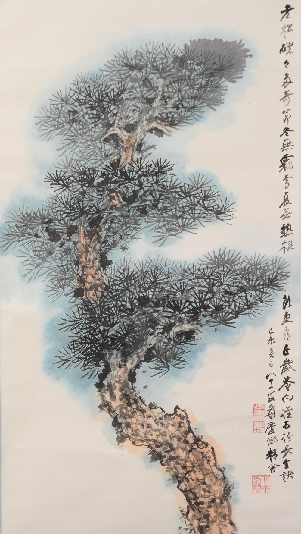 PAINTING OF A PINE TREE W/ BOX, ZHANG DAQIAN