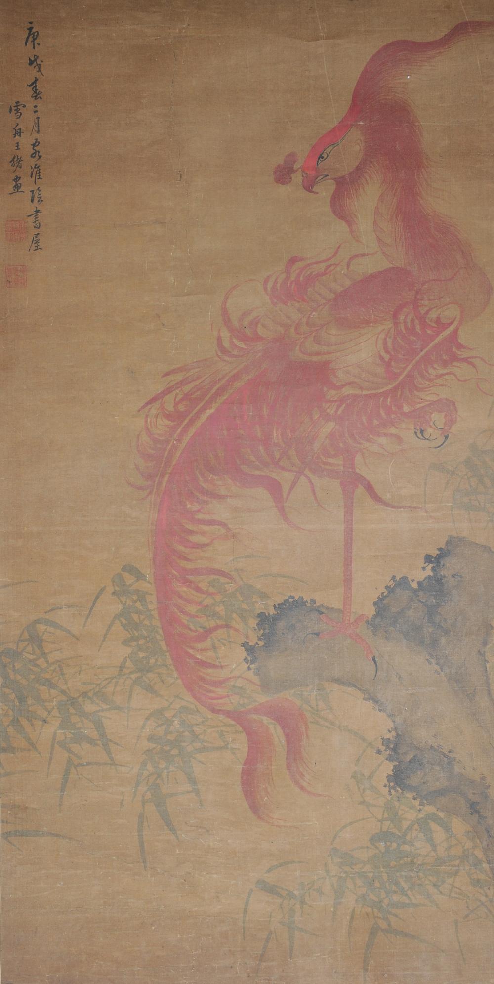 CHINESE PAINTING OF A PHOENIX BY WANG XU
