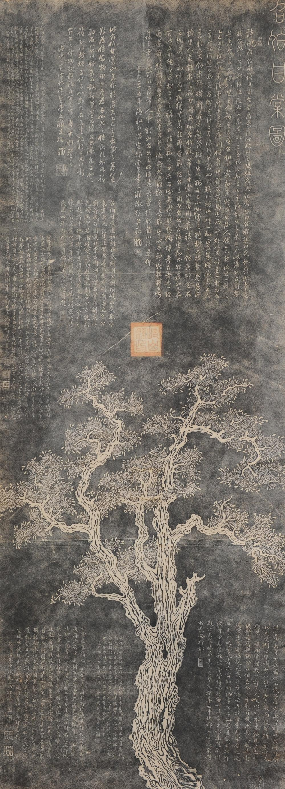 ANTIQUE CHINESE RUBBING OF A PINE TREE