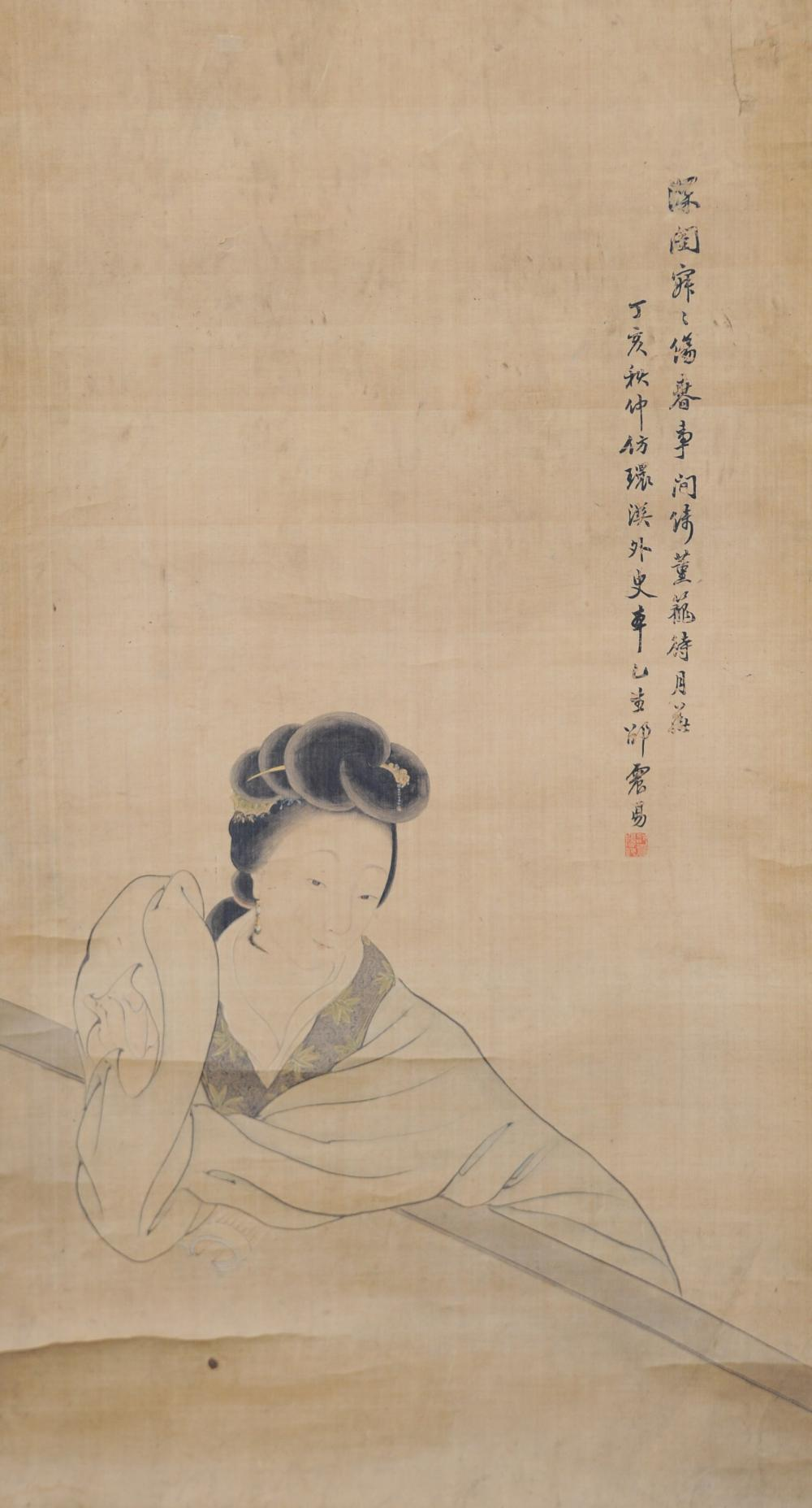 PAINTING ON SILK W/ COURT LADY, SHAO ZHENGTANG