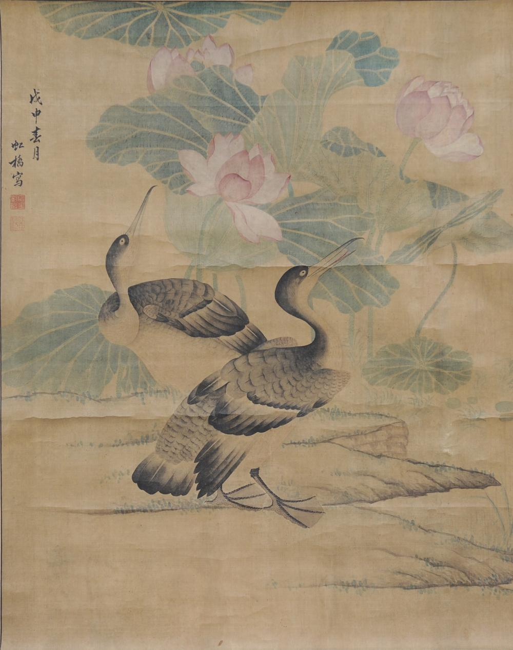 CHINESE PAINTING OF BIRDS W/ LOTUSES, HONG QIAO