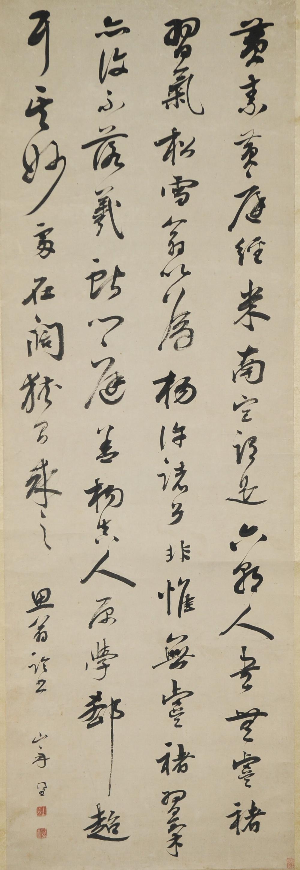 CHINESE CALLIGRAPHY, LIANG TONGSU (1723-1815)