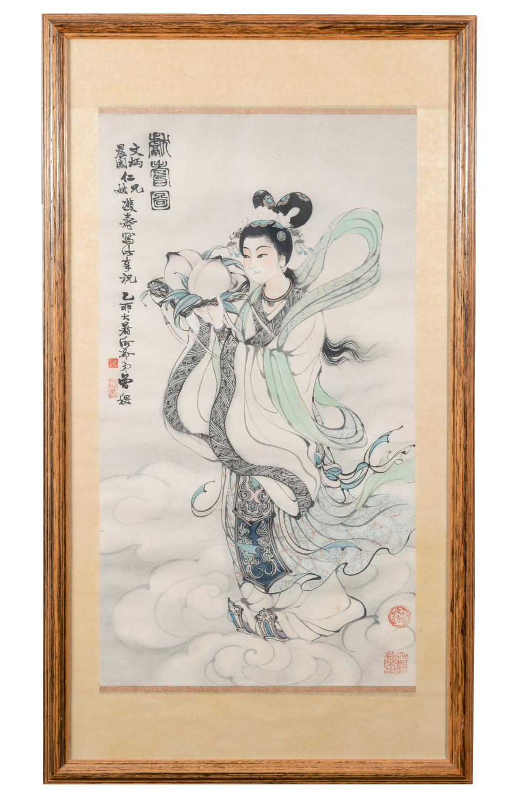 PAINTING OF A LADY BY ZENG HOUXI GIVEN TO WENBING