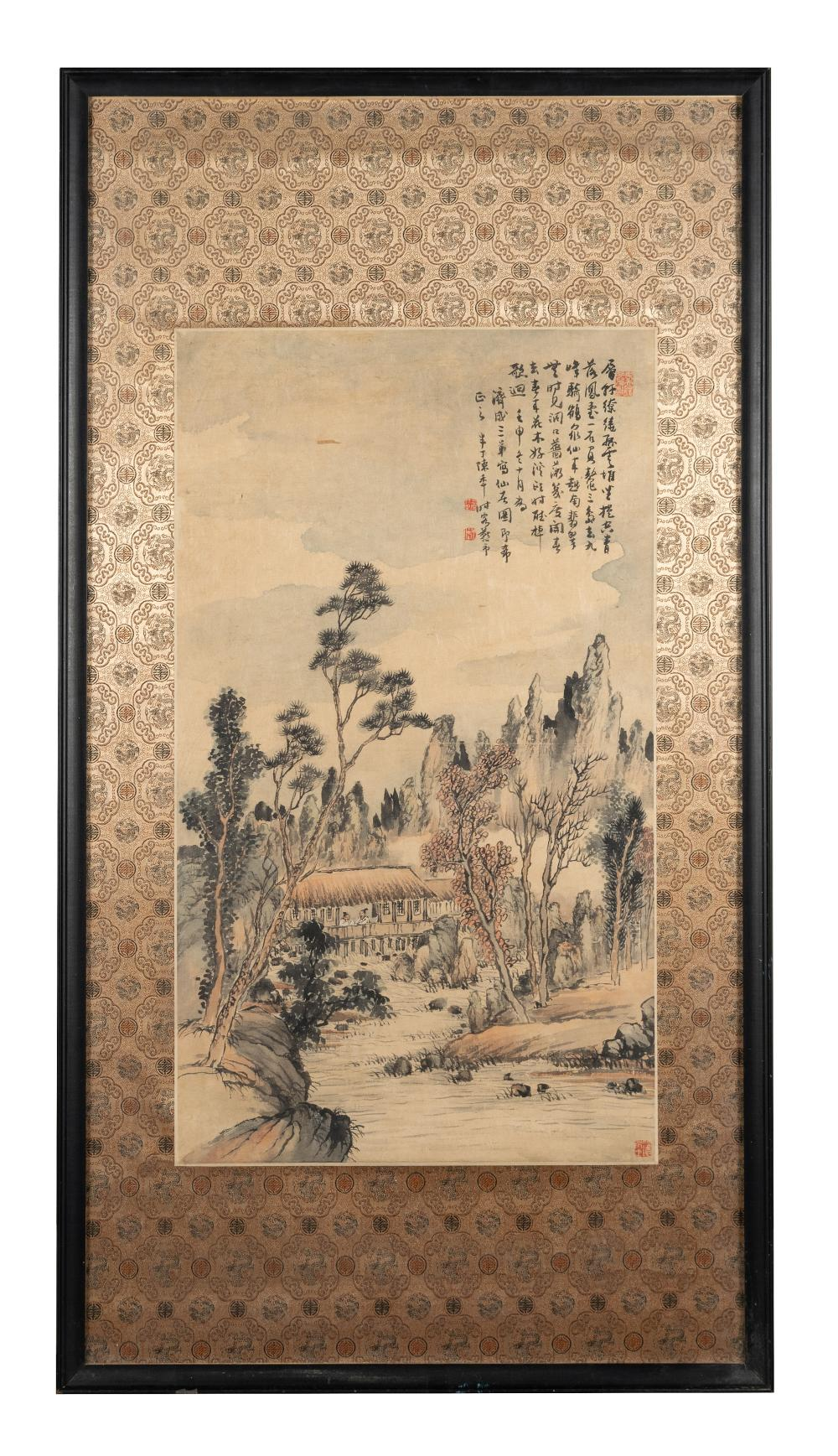 LANDSCAPE PAINTING, CHEN BANDING GIVEN TO JI CHEN