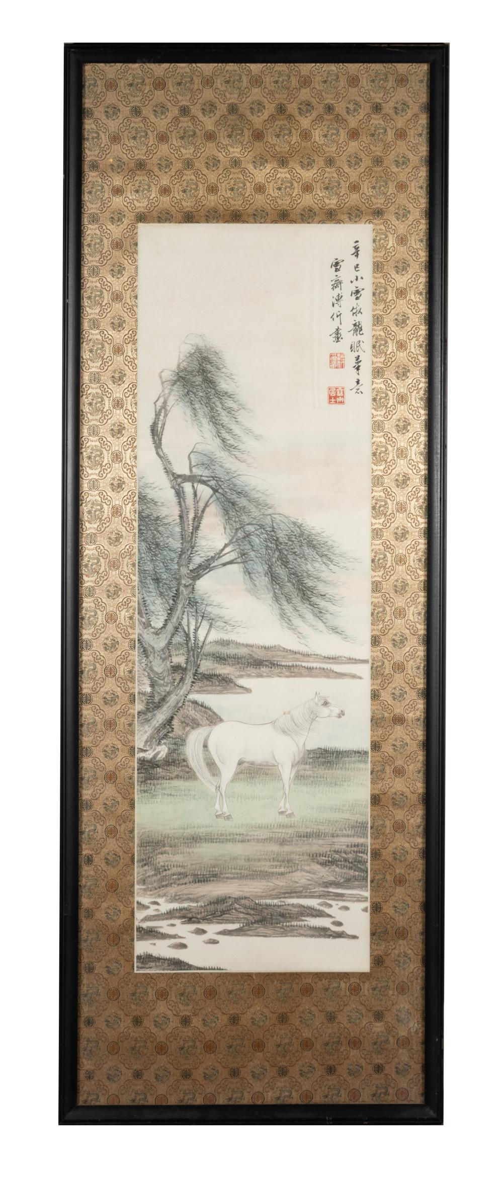 FRAMED PAINTING OF A HORSE BY PU JIN
