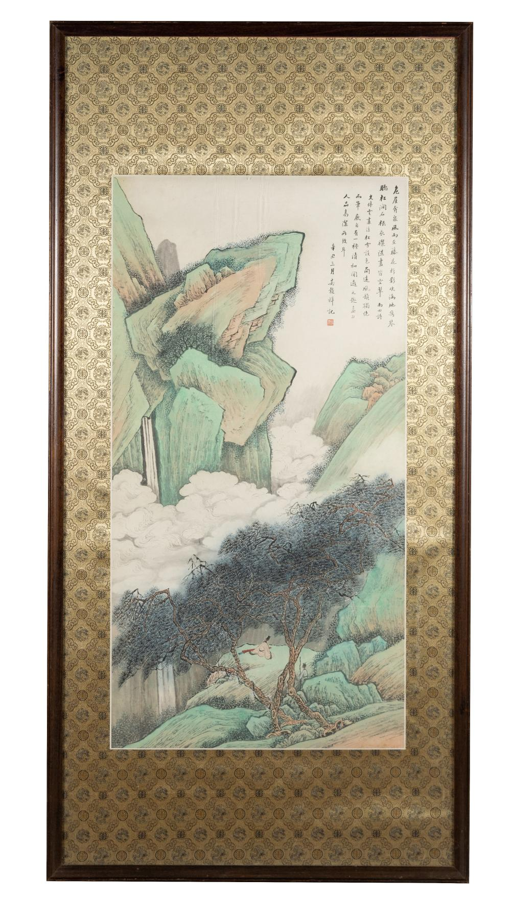 FRAMED LANDSCAPE PAINTING BY WU GUXIANG